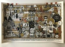 Tyler Stout Isle of Dogs variant edition screen print Wes Anderson movie poster