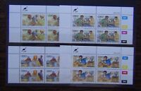 Ciskei 1985 Small Business set in block x 4 MNH