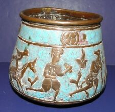 Antique~Early Hammered Copper Pot with blue Enamel ~ Horses, Men Birds, etc
