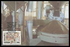 VENDA MK 1988 FLORA KAFFEE-ANBAU FRUITS COFFEE MAXIMUMKARTE MAXI CARD MC CM cy78