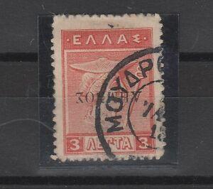 FRANCOBOLLI 1912 GRECIA ISOLA EGEO  3L. CON SOPRA STAMPA CAPOVOLTA Z/3090