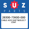 28300-73K00-000 Suzuki Cable assy,shift&select cont 2830073K00000, New Genuine O