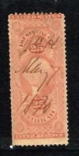 USA - 1871 -    25 cents -  CERTIFICATE  / REVENUE STAMP .  - no 226