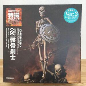 Kaiyodo SCI-FI Revoltech 020 Jason and the Argonauts Skeleton Warrior 2nd Game