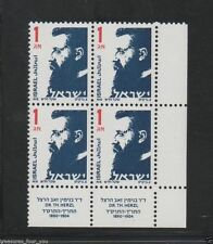 ISRAEL Herzl  1 NIS  Tab Block Stamp Definitive MNH