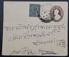 India KGVI 1 Anna Uprated W/ 3 Pies Postal Stationery to Renwal, 1933
