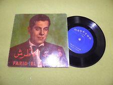 "Farid El Atrache - Hikayet Gharami - RARE 196? Israel Press EP 7"" / Arab Arabic"