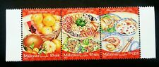 Malaysia Chinese Festival Food 2017(setenant stamp strip) MNH *unissued *rare