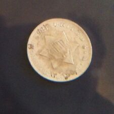 1852 Silver Three Cent  Type -1 ( No Outline In Star)