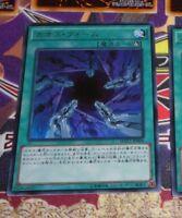 YUGIOH JAPAN ULTRA RARE HOLO CARD CARTE Chaos Form MVP1-JP008 KC-Ultra JAPAN NM