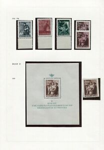 NDH CROATIA SPECIALIST SELECTION FROM POSTAL EMPLOYEES B77-B81 SEE SCANS NH/VFU