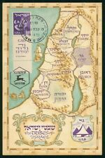 Mayfairstamps Israel 1950s Gad Map Maximum card First Day Cover wwo89735