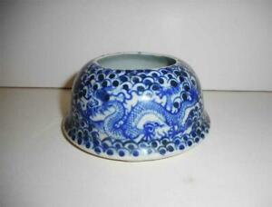 Antique China TOP QING BLUE WHITE PORCELAIN BRUSH WATER POT WITH DRAGON FIGURES
