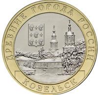 ✔ Russland Russia 10 rubel rubles Kozelsk Ancient Towns 2020 UNC Bi-Metall