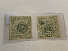 1914 China Stamp Lot GA21