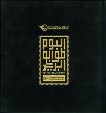 UAE 2014, Special Edition Luxury Black Velvet Album of Year 2014, MNH, AL2