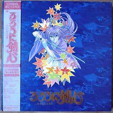 Box Set 4x Laserdisc Rurouni Kenshin TV Series Box Vol.1 SVWL-1001~1004 Anime