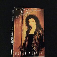 Alannah Myles SINGLE Black Velvet - If You Want To 1989 Atlantic Cassette