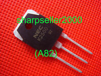 2pc 2SK2500 K2500 NEC TO-3P FREE SHIPPING