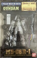 Bandai Mobile Suit Gundam Shin Matsanaga Zaku 2 Version 1 Action Figure Msia