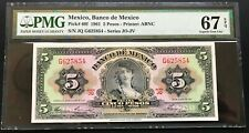 1961 Mexico Banco de Mexico 5 Pesos P#60f  PMG 67 EPQ  SUPERB GEM UNC Serial #