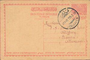 PALESTINE - JERUSALEM 1919, OTTOMAN STATIONERY CARD TO GERMANY. #K650