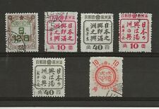 More details for china manchukuo 1943-45 sg.143, 155-8, 159 used