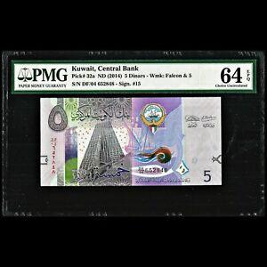 Kuwait 5 Dinars ND(2014) PMG Choice Uncirculated 64 EPQ