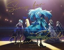 More details for [jap cd] vivy -fluorite eye's song- vocal collection ~sing for your smile~(通常盤)