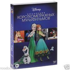 Walt Disney Animation Studios Short Films Collection (DVD,2015) Russian,English