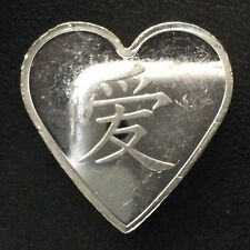 Heart Shaped Love Half Ounce Fractional Silver Bar Ingot A4438