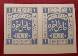 Palestine ISRAEL EEF 1918 Stamp UNPERFORATED, MINT VERY  RARE