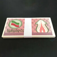 TATARSTAN RUSSIA 100 Rubles X 100 PCS 1991 1992 P-5b Full Bundle UNC