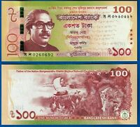 BANGLADESH 100 TAKA 2020 COMMEMORATIVE P-NEW UNC