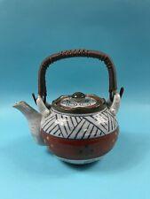 Ceramic Vintage Tea Pot Made in Japan