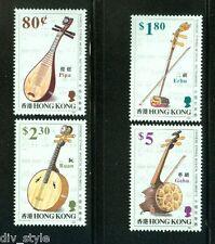 Traditional Musical Instruments set of 4 stamps mnh Hong Kong 1993