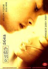 Viva Erotica - Tung-Shing Yee, Leslie Cheung, Karen Mok, 1996 / NEW