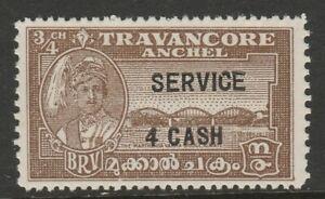Travancore 1941-42 4ch on ¾ch Brown SG O107b Mnh/ no gum as issued.