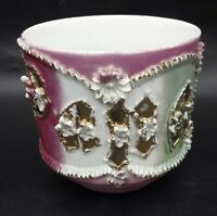 Vintage Germany PAPA Porcelain Embossed Coffee Mug /Tea Cup PINK WHITE GOLD