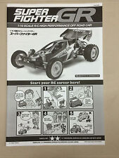 Tamiya Street Fighter Instruction Manual 11051881