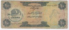 More details for 1973 united arab emirates 10 dirhams bank note | pennies2pounds