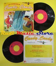 LP 45 7'' DOMINIQUE POULAIN Le chanson de candy candy 1979 love no cd mc dvd