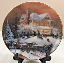 Thomas Kinkade All Friends Are Welcome plate 1st issue Old Fashioned Christmas
