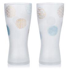 Marumon Premium Japanese Beer Glasses