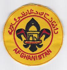 SCOUTS OF AFGHANISTAN - National Scout Emblem Uniform Patch (NO BORDER) ~ RARE