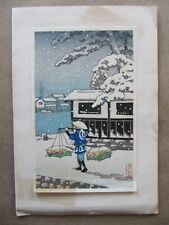Japanese small woodblock print - TOMOE/Hasui - 1950s greeting card - LOT 6