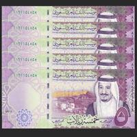 Lot 5 PCS, Saudi Arabia 5 Riyals, 2017, P-NEW, UNC