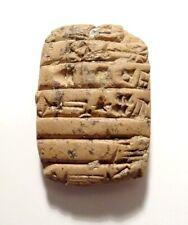 TABLETTE CUNEIFORME - 2000 BC MESOPOTAMIAN SUMERIAN  UR DYNASTY CUNEIFORM TABLET