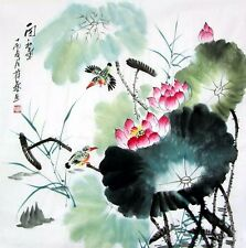 Traditional Chinese Water Ink Painting of Nature: Lotus