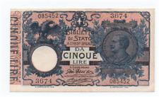 5 LIRE BIGLIETTO DI STATO VITTORIO EMANUELE III DECR 17/06/1915 QFDS